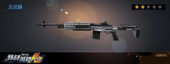 M14EBR武器展示