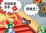 洛克王国四格漫画之开班会