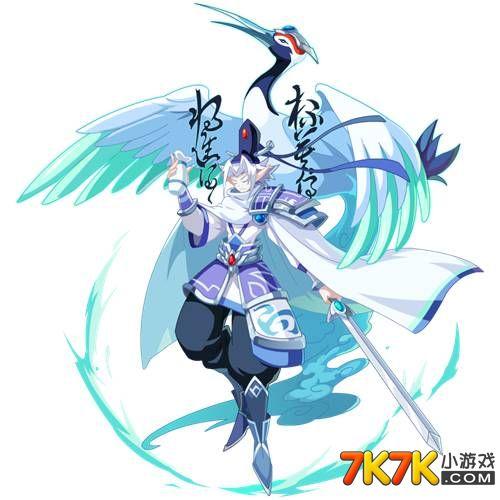 奥奇传说剑仙李白高清大图
