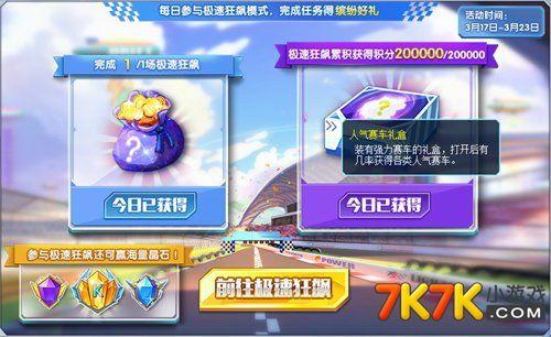 北京赛车pk10 pk10开奖直播 北京赛车pk10开奖结果