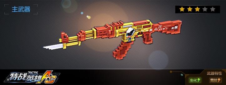 AK47-像素武器展示