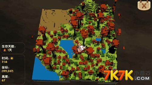 迷你世界红树林地图种子代码 地图种子分享