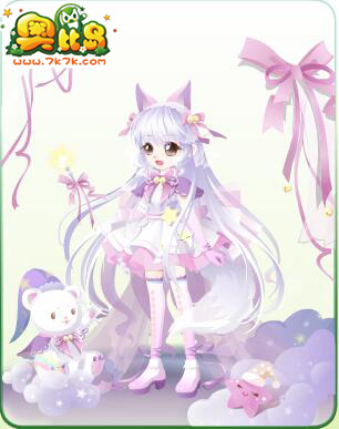 7k7k小游戏 奥比岛 魔力时装  包含部件 粉萌轻纱弯月,月下粉萌云朵