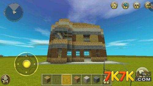 迷你世界超級簡單的建筑教程攻略 怎么蓋房子 發表時間: 2017-05-23 作者:7k7k雪靈 迷你世界超級簡單的建筑教程攻略 怎么蓋房子~小伙伴們,大家好,今天給大家分享的是簡單的建筑教程哦,快來蓋房子吧~ 先來看下房子的整體布局: