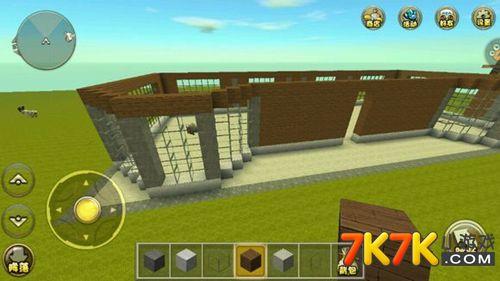 迷你世界建筑教程分享 小房子建筑圖片教程