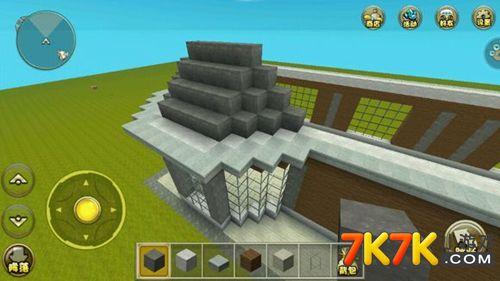 迷你世界建筑教程分享 小房子建筑图片教程