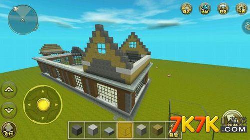 迷你世界建筑教程分享 小房子建筑图片教程图片