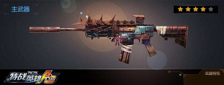 AR15-废土行者武器展示