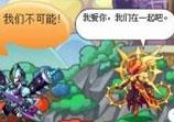 洛克王国四格漫画之贤惠