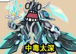 奥拉星四格漫画:王者荣耀