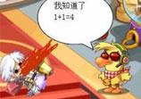 洛克王国四格漫画之呆呆的小鸭