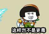 奥拉星四格漫画:不让鱼遭罪