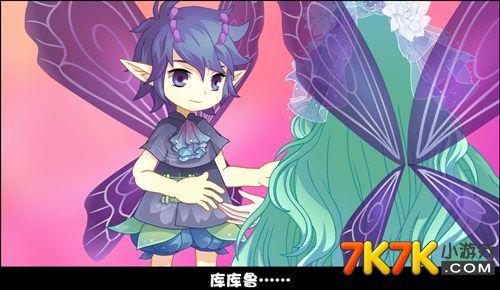 小花仙[少女]库库鲁的忧郁攻略