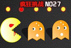 疯狂挑战27期:吃豆一夏