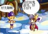洛克王国四格漫画之尴尬