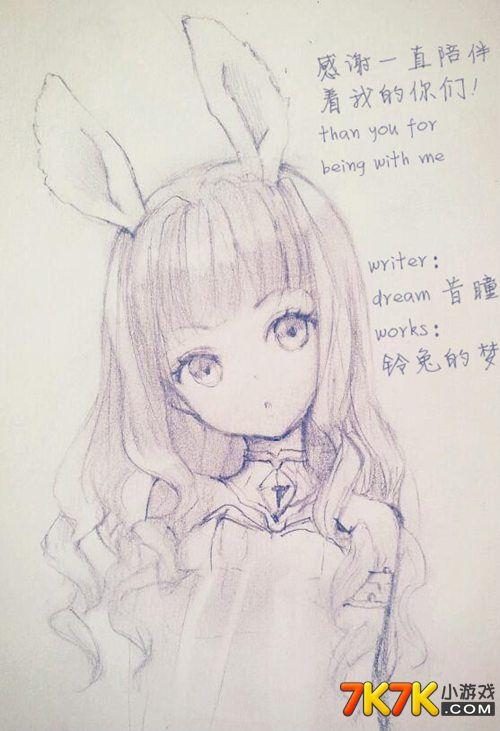 小花仙玩家手绘【dream 昔瞳】