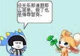 洛克王国四格漫画之侮辱智商