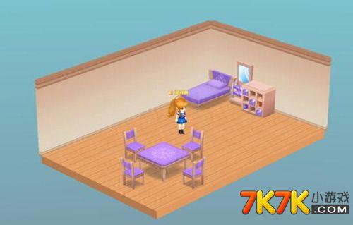 皮卡堂3d美化房间攻略 房间升级及家具布置
