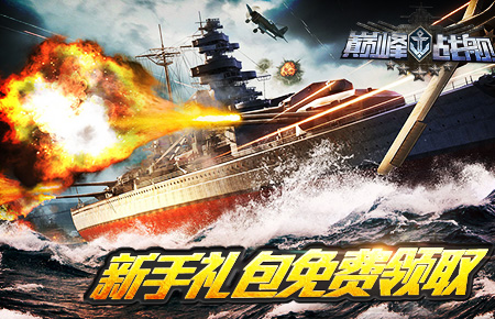 m.hv599.com鸿运国际手机版_新手礼包
