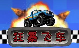 m.hv599.com鸿运国际手机版_一周精选第296期