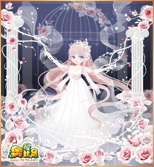 奥比岛典藏服饰梦境小耶嫁纱装