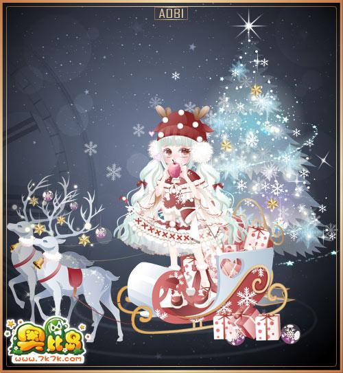 奥比岛典藏服饰圣诞浪漫单品系列