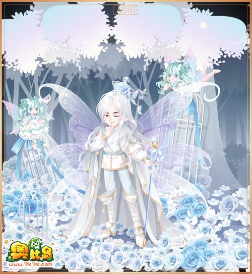 奥比岛典藏服饰天国精灵之王装
