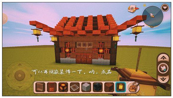 迷你世界簡易古風房子教程 簡易古風建筑教程