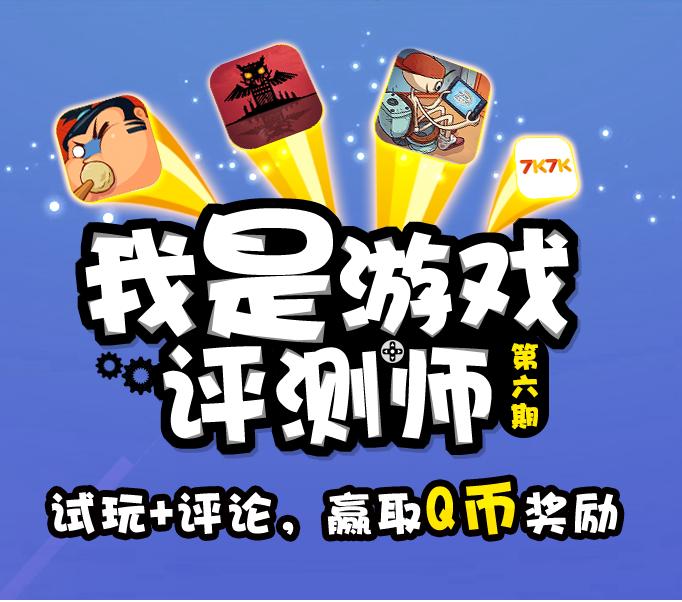 我是龙8娱乐平台,龙8娱乐官网,龙8娱乐(唯一)官方注册网站评测师