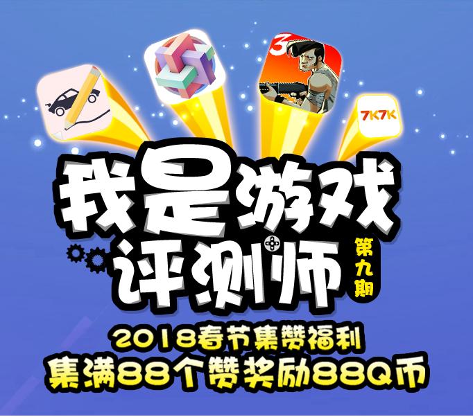 亚虎国际娱乐官方网站