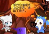 m.hv599.com鸿运国际手机版_洛克王国四格漫画之猜硬币