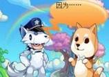 m.hv599.com鸿运国际手机版_洛克王国四格漫画之这就是理由