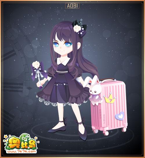 7k7k小游戏 奥比岛 魔力时装  包含部件 黑色奶油小鞋,黑色奶油蝴蝶结