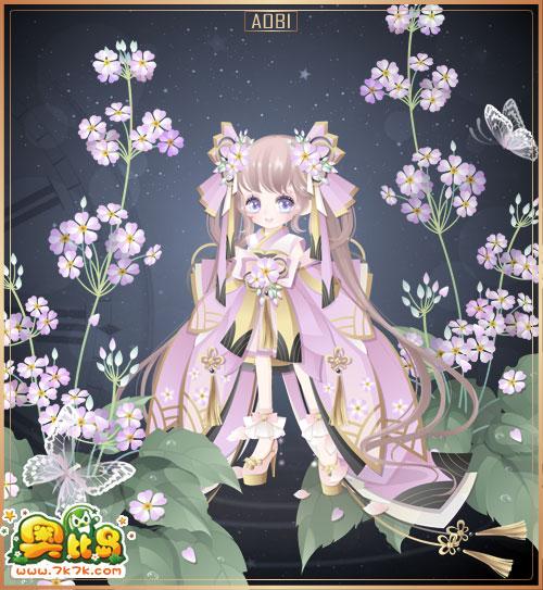 7k7k小游戏 奥比岛 魔力时装  白兰花中式拖尾,樱草花日式拖尾,百搭