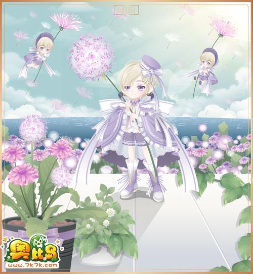 7k7k小游戏 奥比岛 魔力时装  蒲公英王子装服饰图鉴 男 -- 包含部件