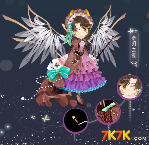 7k7k小游戏 小花仙 社区新闻  和花,和蝴蝶,一起随风飞向远方吧~ 用星