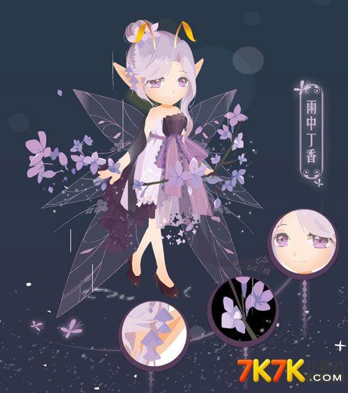7k7k小游戏 小花仙 社区新闻  参加活动可获得轻甜彩虹套装,花舞茑萝
