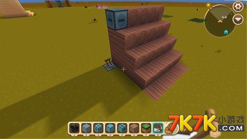 迷你世界两用滑动梯制作 做出更有意思的房屋
