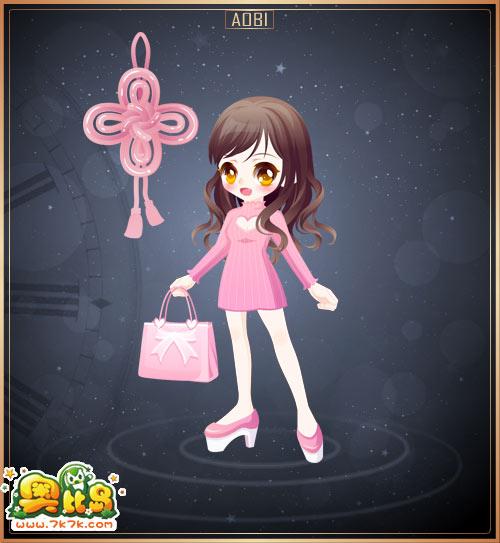 7k7k小游戏 奥比岛 魔力时装  幸运的粉色套装图鉴 女 380 包含部件