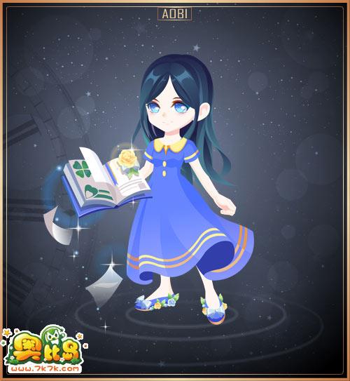 7k7k小游戏 奥比岛 魔力时装  希望如夏花套装图鉴 女 -- 包含部件 希