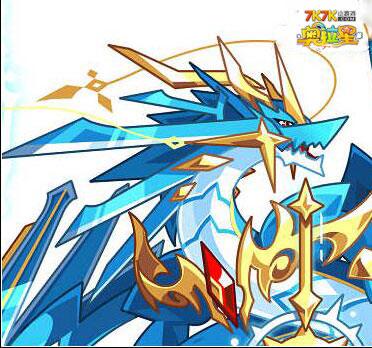 奥拉星8月3日预告七星神帝龙刃来袭