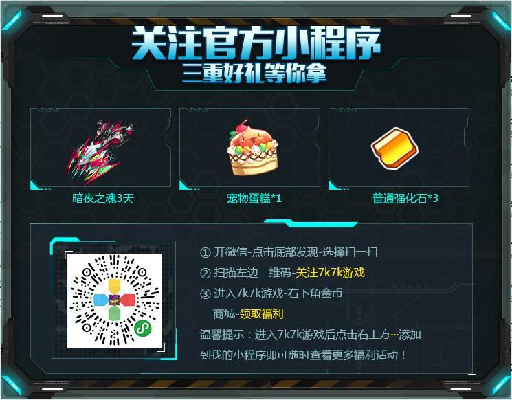 hv599手机版_激爽暑假  多重好礼免费拿