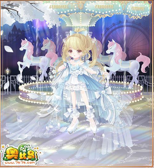 7k7k小游戏 奥比岛 魔力时装  奥比岛冰上起舞套装图鉴 女 857 包含