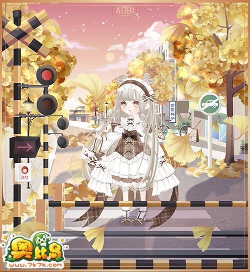 7k7k小游戏 奥比岛 魔力时装  女 -- 包含部件 秋日私语安全闸,秋日