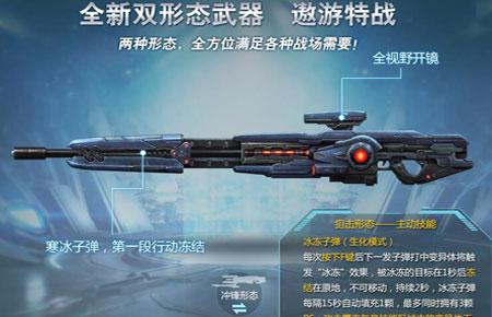 特战英雄3月15日更新公告 全新英雄变形武器上线