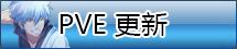 活动四(2).png
