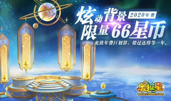 0103新闻稿0005