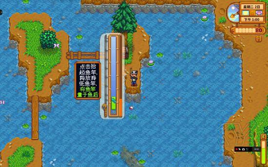 《星露谷物语》手游由极光计划代理