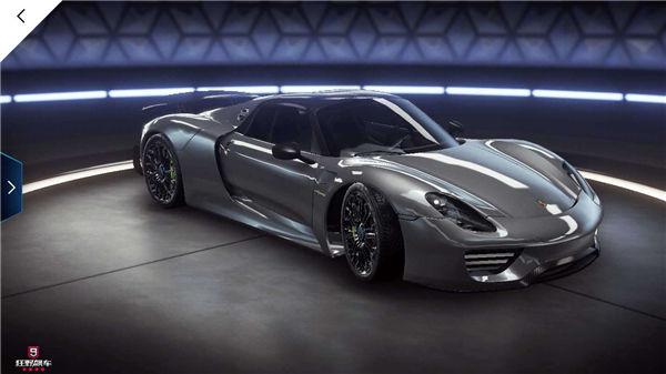 《狂野飙车9:竞速传奇》S车Porsche 918 Spyder属性详解