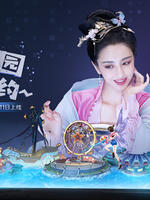 《武林外传手游》新资料片定档7.11 断海之渊亮相